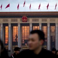 中國2018兩會開議 軍事費將增加8.1%
