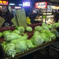 果菜市場休市加天氣因素 高麗菜無處去 每公斤賣2元
