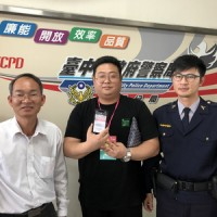 Taiwan police praised for swift recovery of iPhone
