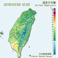 Mercury in Taiwan could plunge down to 8 degrees on Thursday