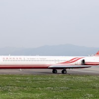 Taiwanese airline FAT to accept bitcoin for ticket purchases