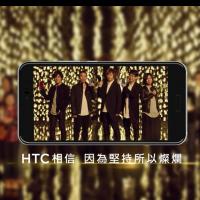 五月天二度擔任HTC品牌代言人 廣告讓網友哭了