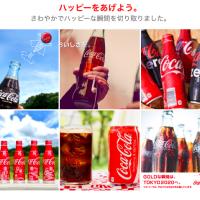 可口可樂打破130年傳統 推出含酒精飲料