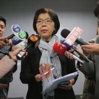 Former Taiwan National Women's League leader faces probe