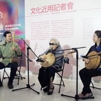 Museum of Fine Arts' exhibit explains Taiwanese art history