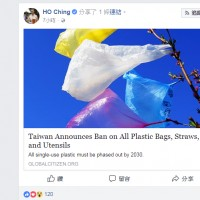 Wife of Singapore PM mentions Taiwan plastic bag policy on Facebook