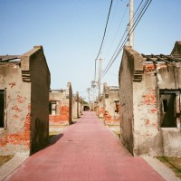 Photo of the Day: Once forgotten village in central Taiwan becomes a popular scenic spot