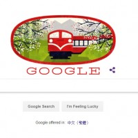 Google replaces its doodle to celebrate 106 years of Alishan Forest Railway