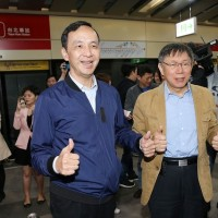 Taipei and New Taipei offer unlimited monthly rides for MRT, city buses