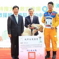 搜救犬「鐵雄」成台中城市大使 獲頒一月罐頭加菜