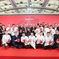 【更新】2018米其林台北指南公布 20家星級餐廳完整名單