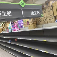 Taiwan fines RT-Mart supermarket NT$3.5 million for causing toilet paper panic