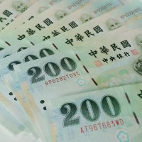 Taiwan could remove President Chiang Kai-shek from banknotes and coins
