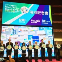 The 2018 Smart City Summit & Expo to showcase IoT applications in Taipei