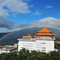 Taiwan's 9 hour rainbow to be formally recognized by Guinness