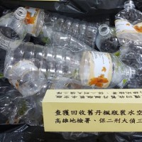 Bogus bottled water sold in southern Taiwan for 10 years