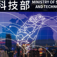 Taiwan's science ministry plans to counter China's '31 incentives'