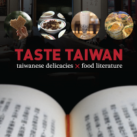 Exhibition in Los Angeles offers a taste of Taiwanese culture and 'food literature'