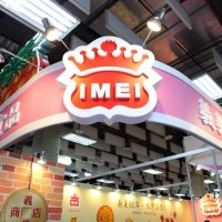 Happy Birthday! For its 84th birthday, I-Mei Foods is offering a gift to other 84 year olds