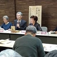 【有血有淚】盧世祥新書《台灣的恩人群像錄》 述說「俠義的史詩故事」