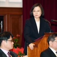 蔡總統推文感謝川普簽「台灣旅行法」 盼深化合作