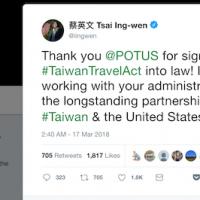 《台灣旅行法》:美國的一小步台灣的一大步