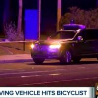 【首例】Uber自駕車撞死人 暫停北美測試計畫