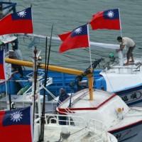 Taiwan-Japan revise bilateral fishery agreement around Diaoyu Islands