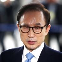 南韓前總統李明博最新消息:檢方求刑20年倂科150億韓元罰金