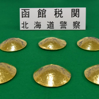 Three Taiwanese women arrested in Japan for smuggling gold in their bras