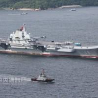 中共「遼寧號」航母進入台灣海峽 中午離開我防空識別區