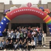 僑委會「來嘉瞧瞧」春季活動 450僑生響應參加