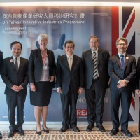 British Office Taipei launches NT$8 million program to fund Taiwanese researchers in the UK