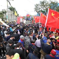 Presidential Office says group flying China's red flagunderminesdemocracy