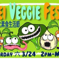 Taipei Veggie Fest 2018: A party for a good cause