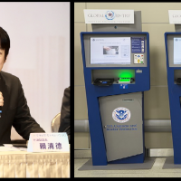 Premier Lai: Taiwan approved asnationeligible forUS 'Global Entry' trusted traveler program