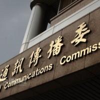 NCC去年裁罰1372萬元 節目廣告化最多