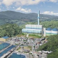Taiwan's Ministry of Economic Affairs defends activationof Shenaocoal-fired power plant