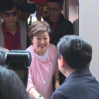 Wife of TSMC founder takes 700 staff to quake-struck Taiwan region