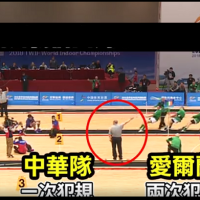 Taiwanese Nat. team cheated out of gold in Tug of War Championship? Netizens cry foul!