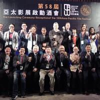 第58屆亞太影展 確定台灣主辦