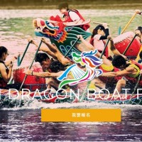 2018 Taipei International Dragon Boat Championship now open for registration