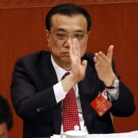 中國向美國示好?李克強隻字未提「中國製造2025」