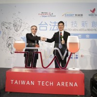 French delegation visits Taiwan to celebrate bilateral cooperation in technology