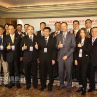 世界飛安高峰會 2019年首次由台灣舉辦