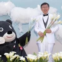 Photo of the Day: Taipei Mayor Ko and Bravo looking dandy