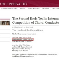 "Russian contest says Taiwanese award-winning conductor from ""China/Taiwan"""