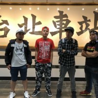 Filipino rappers to battle it out in northern Taiwan
