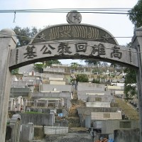 New cemetery for Muslims completed in southern Taiwan
