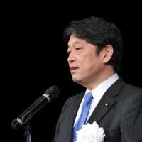 不滿日本政府醜聞頻傳?匿名人士揚言幹掉防衛大臣